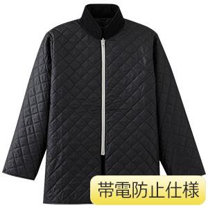 レインベルデN(R) 帯電防止仕様 雨衣 防寒用インナー 上衣