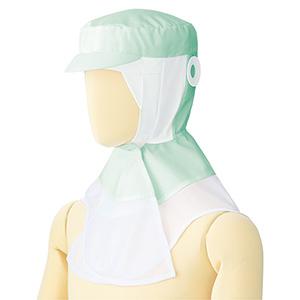 フード(ツバ付き) マスク掛け 丸型 SH35G グリーン