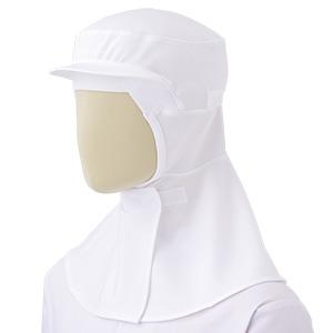 フード (ツバ付・マスク掛け付) SH210W ホワイト
