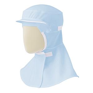 フード (ツバ付・マスク掛け付) SH210B ブルー