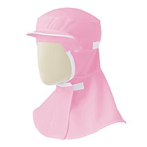 フード (ツバ付・マスク掛け付) SH210P ピンク