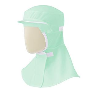 フード (ツバ付・マスク掛け付) SH210G グリーン