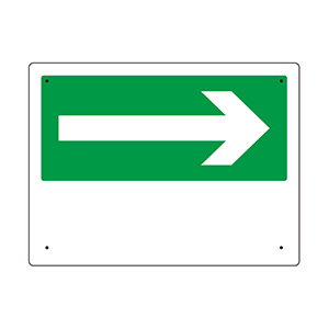 消防標識 319−26 右矢印