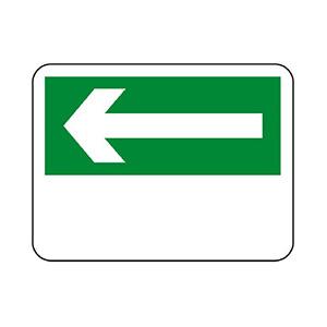 消防標識 319−27 左矢印