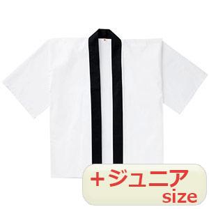 はっぴ MM8000−15 ホワイト
