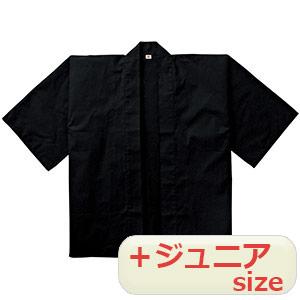 はっぴ MM8000−16 ブラック