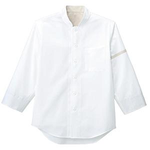 コックシャツ ユニセックス FB4515U−1 ベージュ