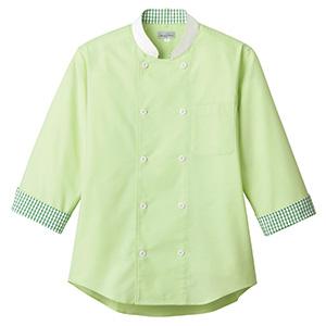 コックシャツ ユニセックス FB4522U−14 オリーブ×グリーン