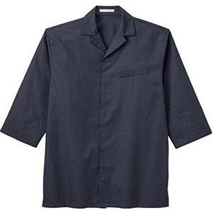 ユニセックス 開襟和シャツ FB4542U−8 ネイビー