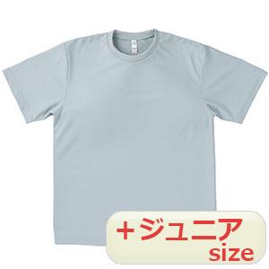 半袖ドライTシャツ MS1136−2 グレー
