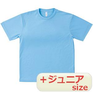 半袖ドライTシャツ MS1136−6 サックス