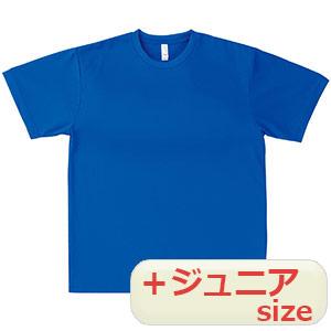 半袖ドライTシャツ MS1136−7 ロイヤルブルー