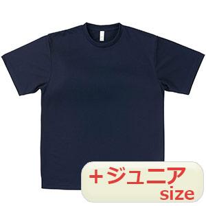 半袖ドライTシャツ MS1136−8 ネイビー