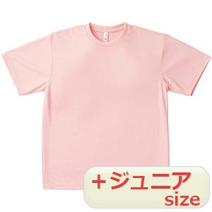 半袖ドライTシャツ MS1136−9 ライトピンク