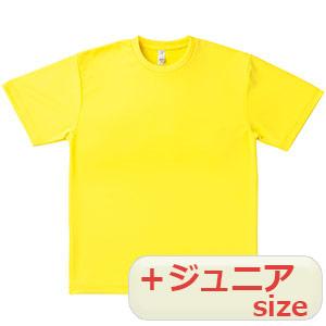半袖ドライTシャツ MS1136−10 イエロー