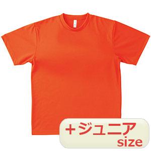 半袖ドライTシャツ MS1136−13 オレンジ
