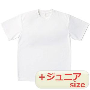 半袖ドライTシャツ MS1136−15 ホワイト