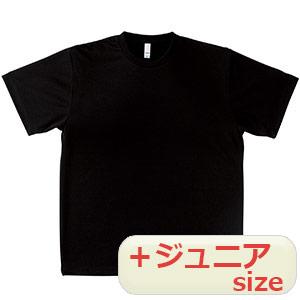 半袖ドライTシャツ MS1136−16 ブラック
