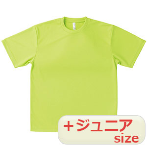 半袖ドライTシャツ MS1136−21 ライトグリーン