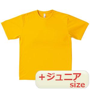 半袖ドライTシャツ MS1136−30 デイジー