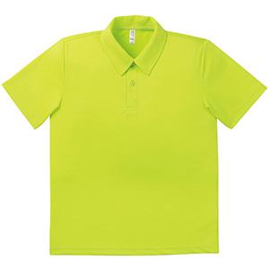 ドライポロシャツ MS3107−21 ライトグリーン