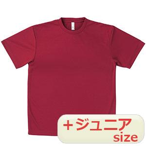 半袖ドライTシャツ MS1136−23 バーガンディー