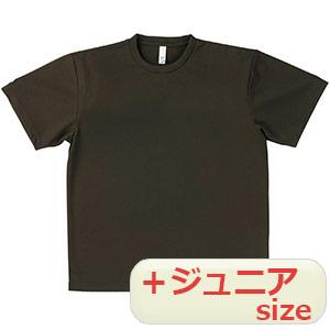 半袖ドライTシャツ MS1136−24 カーキ