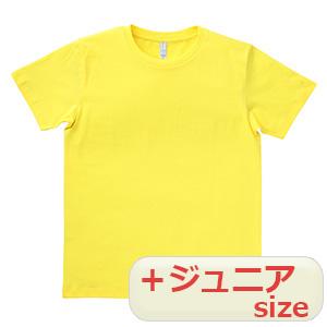 5.3オンス ユーロTシャツ MS1141−10 イエロー