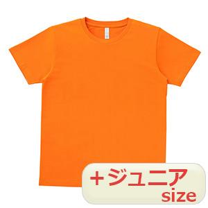 5.3オンス ユーロTシャツ MS1141−11 ゴールド