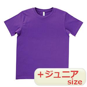 5.3オンス ユーロTシャツ MS1141−14 パープル