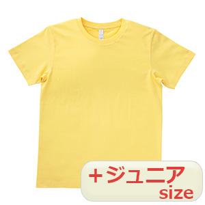 5.3オンス ユーロTシャツ MS1141−20 ライトイエロー
