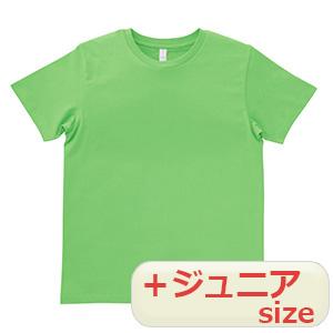 5.3オンス ユーロTシャツ MS1141−21 ライトグリーン