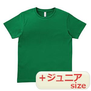 5.3オンス ユーロTシャツ MS1141−34 グリーン