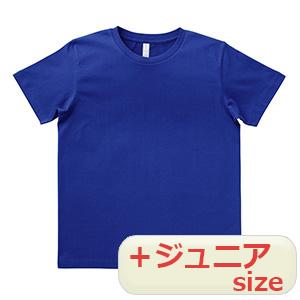 5.3オンス ユーロTシャツ MS1141−37 ミッドブルー