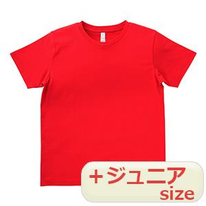 5.3オンス ユーロTシャツ MS1141−53 イタリアンレッド