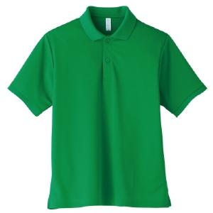 ポロシャツ ユニセックス MS3111−34 グリーン (GS〜5L)