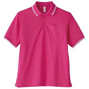 ポロシャツ ユニセックス MS3112−29 ショッキングピンク (GS〜5L)