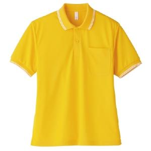 ポロシャツ ユニセックス MS3112−30 デイジー (GS〜5L)