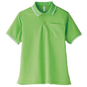 ポロシャツ ユニセックス MS3112−54 ライムグリーン (GS〜5L)