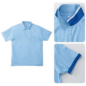 2WAYカラーポロシャツ MS3116−6 サックス