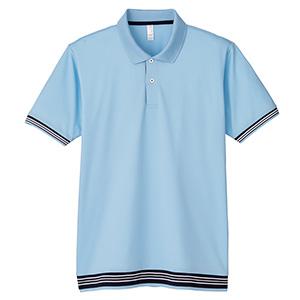 裾ラインリブポロシャツ MS3117−6 サックス