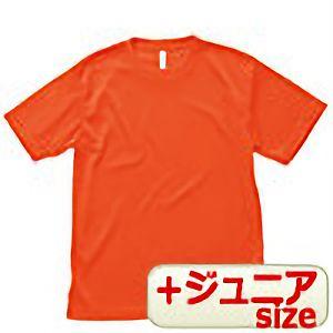 ライトドライTシャツ MS1146−13 オレンジ (130〜5L)
