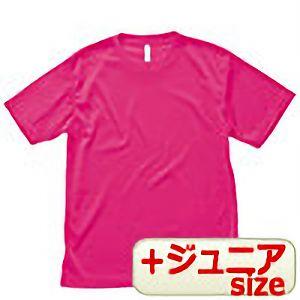 ライトドライTシャツ MS1146−29 ショッキングピンク (130〜5L)