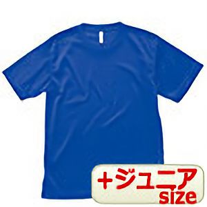 ライトドライTシャツ MS1146−7 ロイヤルブルー (130〜5L)