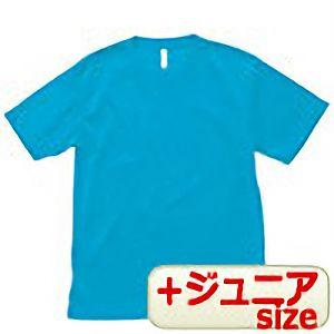 ライトドライTシャツ MS1146−26 ターコイズ (130〜5L)