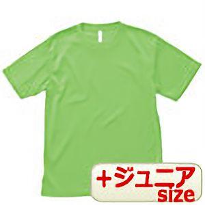 ライトドライTシャツ MS1146−21 ライトグリーン (130〜5L)
