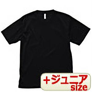 ライトドライTシャツ MS1146−16 ブラック (130〜5L)