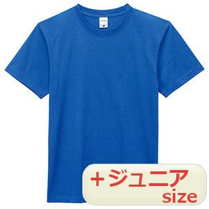 6.2オンス Tシャツ MS1149−7 ロイヤルブルー