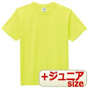 6.2オンス Tシャツ MS1149−40 ネオンイエロー