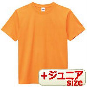 6.2オンス Tシャツ MS1149−43 ネオンオレンジ